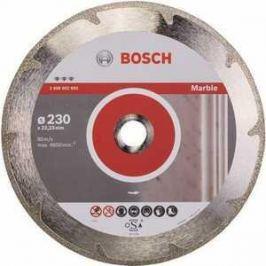 Диск алмазный Bosch 230х22.2 мм Best for Marble (2.608.602.693)