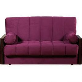 Диван-кровать СМК Орион 084 3а 140 С68/Б86/П00 244 фиолетовый