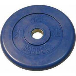 Диск обрезиненный MB Barbell 26 мм 20 кг синий