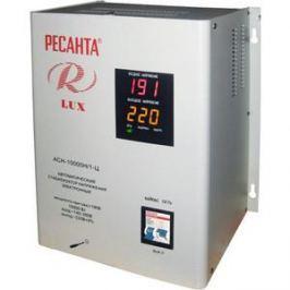 Стабилизатор напряжения Ресанта АСН-10 000 Н/1-Ц Lux