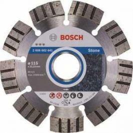 Диск алмазный Bosch 115х22.2 мм Best for Stone (2.608.602.641)