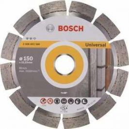 Диск алмазный Bosch 150х22.2 мм Expert for Universal (2.608.602.566)