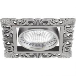 Точечный светильник Donolux SA1563-Old Silver