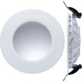 Точечный светильник Mantra C0043