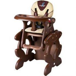 Стульчик для кормления Caretero и столик Primus Brown (коричневый)