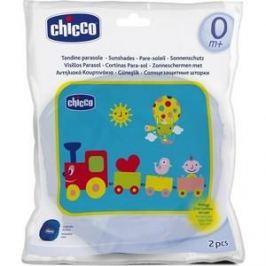 Защитные шторки Chicco для автомобиля Safe Паровозик 2 шт. 330822022