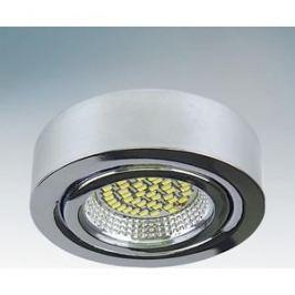 Мебельный светильник Lightstar 3334
