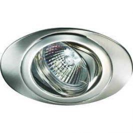 Точечный поворотный светильник Novotech 369199