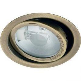 Точечный светильник Donolux A1528-GAB