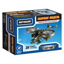 модель для сборки Боевой вертолет AT-99 Скорпион масштаб 1:72