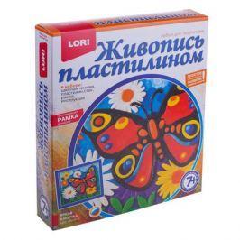набор для рисования пластилином LORI Яркая бабочка объемная картина