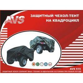 Тент-чехол для квадроцикла AVS AC-515 L (водонепроницаемый)