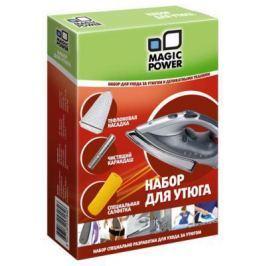 Набор для утюга Magic Power MP-1011