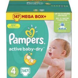 Подгузники Pampers Active Baby-Dry Maxi (8-14 кг) Упаковка 147