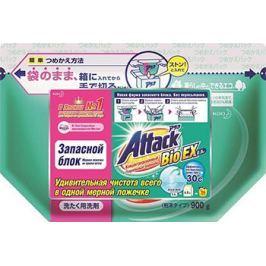 Концентрированный стиральный порошок запасной блок Attack BioEX 0 9 кг