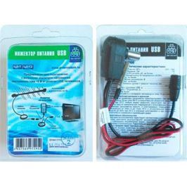Кабель Дельта USB-сплиттер питания 15844 (для активных антенн блистер)