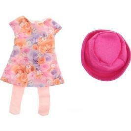 Комплект одежды Паулина Весна Прованс, Vestida de Azul