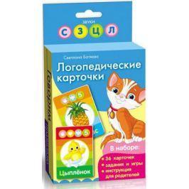 Логопедические карточки (кошка), Росмэн