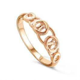 Кольцо из розового золота 80090