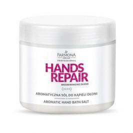 Farmona, Соль для ванн Hands Repair, 500 г
