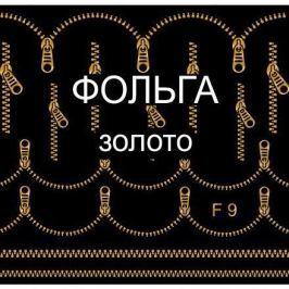 Milv, Слайдер-дизайн F09, золото