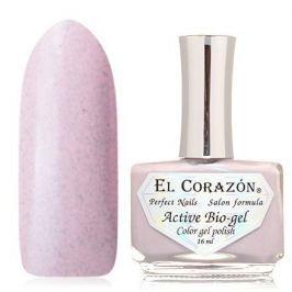 El Corazon, Активный биогель Pearl, №423/1001