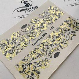 BPW.Style, Слайдер-дизайн «Золотые узоры» №4-63, металлик