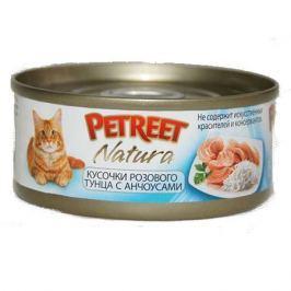 Корм для кошек PETREET Кусочки розового тунца с анчоусами конс. 70г