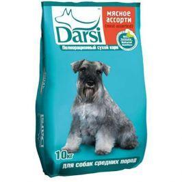 Корм для собак DARSI для средних пород сух. 10кг