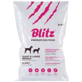 Корм для щенков BLITZ puppy large & giant breeds для щенков крупных пород. сух. 13кг