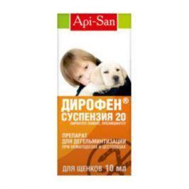 Антигельминтик для щенков АПИ-САН Дирофен суспензия 10 мл