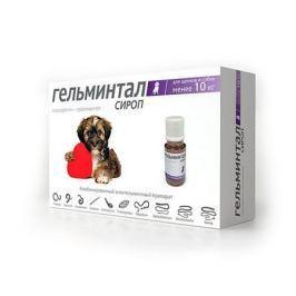 Антигельминтик для щенков и собак ГЕЛЬМИНТАЛ до 10кг сироп 10мл