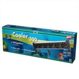 Вентилятор JBL Cooler 300 для охлаждения воды в аквариумах 200-300 л