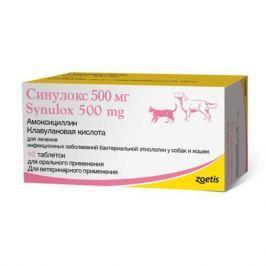 ZOETIS Синулокс 500мг лечение инфекционных заболеваний собак и кошек 10таб