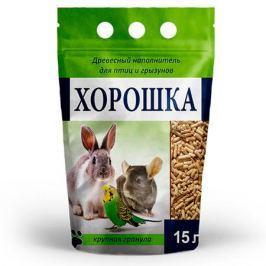Наполнитель для грызунов ХОРОШКА 15л