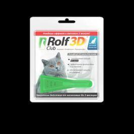 ROLF CLUB 3D капли от блох и клещей для кошек от 8 до 15кг 1пипетка