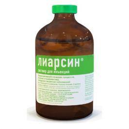 Гомеопатический препарат для кошек и собак ХЕЛВЕТ Лиарсин для инъекций 100мл