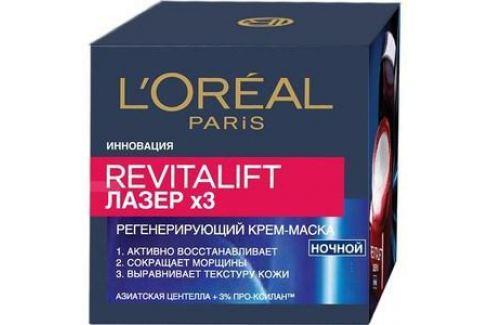 L'OREAL Dermo Expertise Revitalift Лазер 3 Крем-маска ночная 50мл Ночной уход