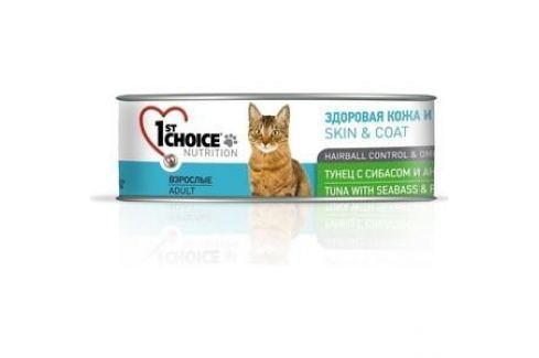 Консервы 1-ST CHOICE Adult Cat Skin & Coat Tuna with Seabass & Pineapple тунец с сибасом и ананасом здоровая кожа и шерсть для кошек 85 г (102.6.004) Электроника и оборудование
