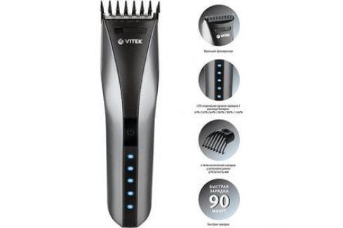 Машинка для стрижки волос Vitek VT-2575(GR) Машинки для стрижки волос