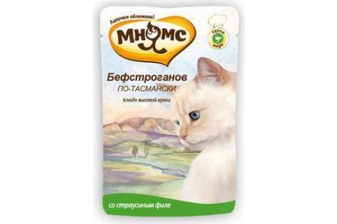 Паучи Мнямс Бефстроганов по-тасмански со страусиным филе для кошек 85г Электроника и оборудование
