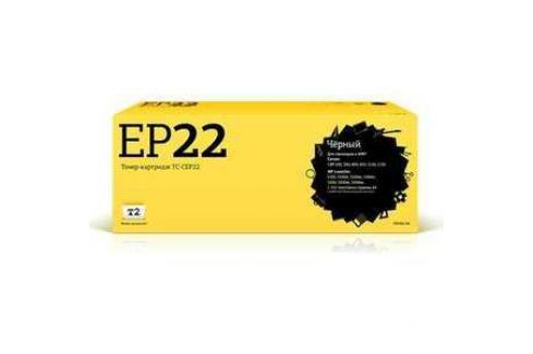 Картридж T2 EP-22/ C4092A (TC-CEP22) Расходные материалы