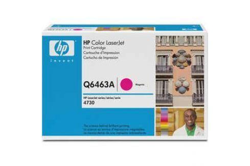 Картридж HP Q6463A Расходные материалы
