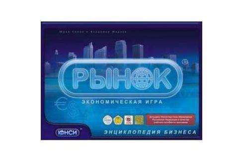 ЮНСИ НПИ Рынок 0296102RU Для компании и семьи