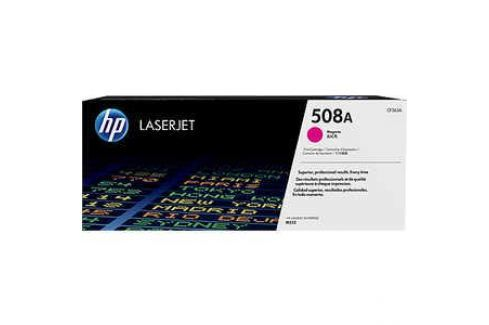 Kартридж HP №508A Magenta (CF363A) Расходные материалы