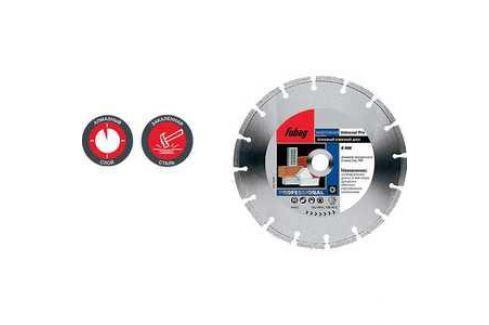 Диск алмазный Fubag 125х22.2мм Universal Pro (12125-3) Алмазные диски