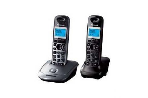 Радиотелефон Panasonic KX-TG2512RU1 Радиотелефоны