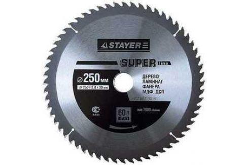 Диск пильный Stayer 250х32мм 60зубьев Super-Line (3682-250-32-60) Пильные диски
